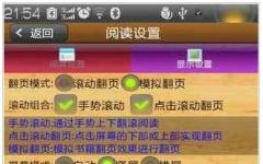 AndReader(手机读书软件) V5.5.0 安卓版