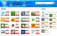 达派手机助手PC版 V4.2.3免费版