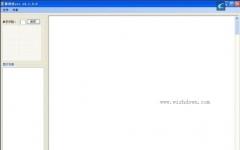 新科技ocr(ocr文字识别软件) v4.1.0.0 绿色版