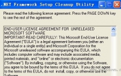 .net framework卸载工具