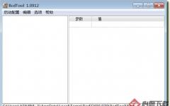 bcdtool(BCD启动菜单编辑工具) 1.912 绿色版