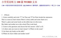 小学英语听力训练100篇MP3+word文本
