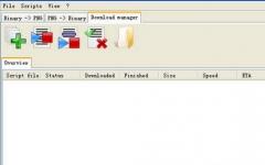 bin2img(img转bin/bin转img) v2.6.0 免费版