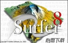surfer(三维绘图软件) v8.0 汉化安装版
