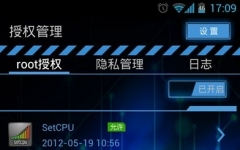 Kinguser(手机root权限获取软件) v3.4.2 Android版