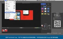 SnagIt (屏幕、文本和视频捕获) mac版 V3.2.1 免费版