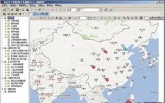 極品電子地圖軟件 Build 597 官方版
