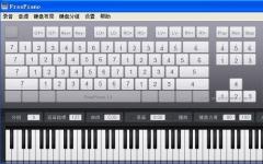 freepiano_键盘钢琴软件 v2.2.2.1绿色版