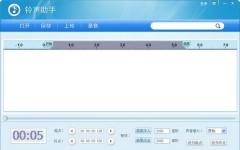 铃声助手 v1.0.2 官方版