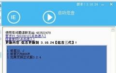 qq炫舞炫音最新版 v5.7.16 官方最新版
