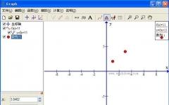 Graph(數學函數圖形繪制軟件) v4.5.0.552 官方免費版
