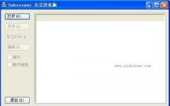 subresync(字幕转换工具) v2.32 绿色汉化版
