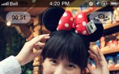 手机QQ2012iPhone版 V2.2.0 安装版