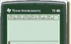 TI-89 Emulator_TI-89计算器模拟器 V2.55 绿色版