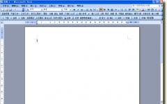 数学工具WORD版 v6.4.1.0 绿色版