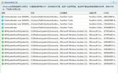 360LSP修复工具 v2.0 绿色版