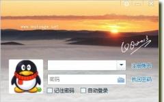 QQ2014木头显ip版 v5.1.9911 破解本地会员去广告版