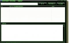 超级快播种子搜索神器 v13.3.6绿色版