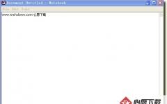 NoteBook_加密记事本软件 1.0 安装版