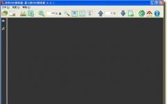 奇好PDF阅读器 v6.5.1 免费版