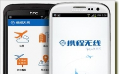 携程无线Android版 V4.2 官方安装版