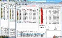 亿家QQ农牧场管家二合一辅助 v22.4 免费版