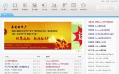 Office资源宝库 V4.0.11.5 官方免费版