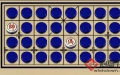 中国暗棋 1.3.8 安卓版
