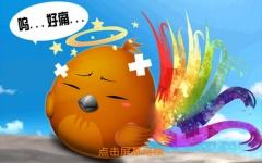 疯狂的小鸟中文版 v2.1.9.2 安卓版