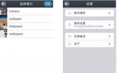 QQ影像安卓版 v1.4 安卓版