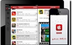 搜苹果ios版 1.9 官方最新版