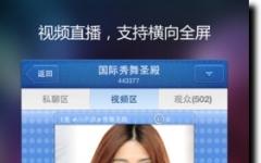 新浪show iphone版(ipa) v1.0.6 官方版