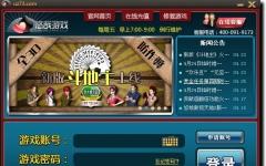 添加右键菜单工具 V1.0 绿色中文版