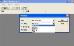 FX DU 27_三菱觸摸屏編程軟件 v2.8 綠色版