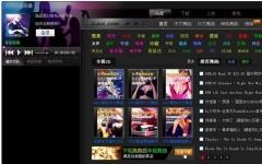 DJCC音乐盒 V2.2.0.1 官方版