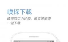 搜狗浏览器手机版 v5.5.5 安卓版