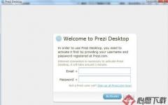 prezi desktop 3.057 破解版