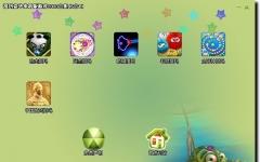 祖玛豪华单机版游戏2015合集 v3.0 绿色版