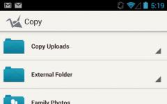Copy网盘 v4.0.04.0812 安卓版