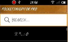 PocketInvEditor_我的世界游戏修改器 1.12.4 中文版