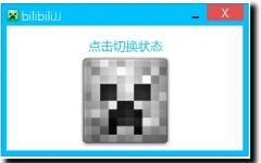 哔哩哔哩视频下载工具 v4.8.1 安卓版