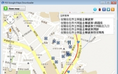 FSS Google Maps Downloader_谷歌地图转JPEG v8.411 官方版