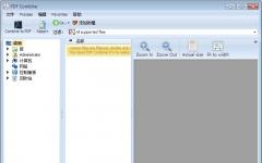 pdf合并软件(PDF Combine) v5.1.91 官方版