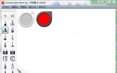 SketchBook Pro_繪畫工具 6.2 特別版