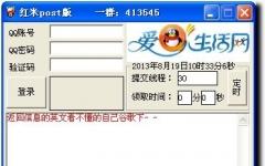 中國建設銀行華大網銀盾 3.6.8.11 官方版