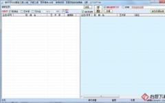 音乐文件去重复工具 v1.0 绿色版