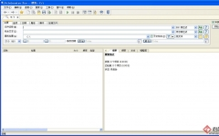 FileLocator Pro(本地搜索工具) v8.2 Build 2736绿色中文版