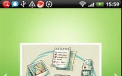 印象笔记手机版 v7.8.2 安卓版
