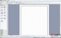 築業平面圖設計軟件 v10.0.0.109 官方最新版