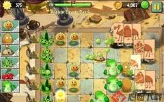 植物大战僵尸2手机版 v1.3.3 安卓版